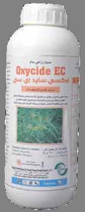 Oxycide EC