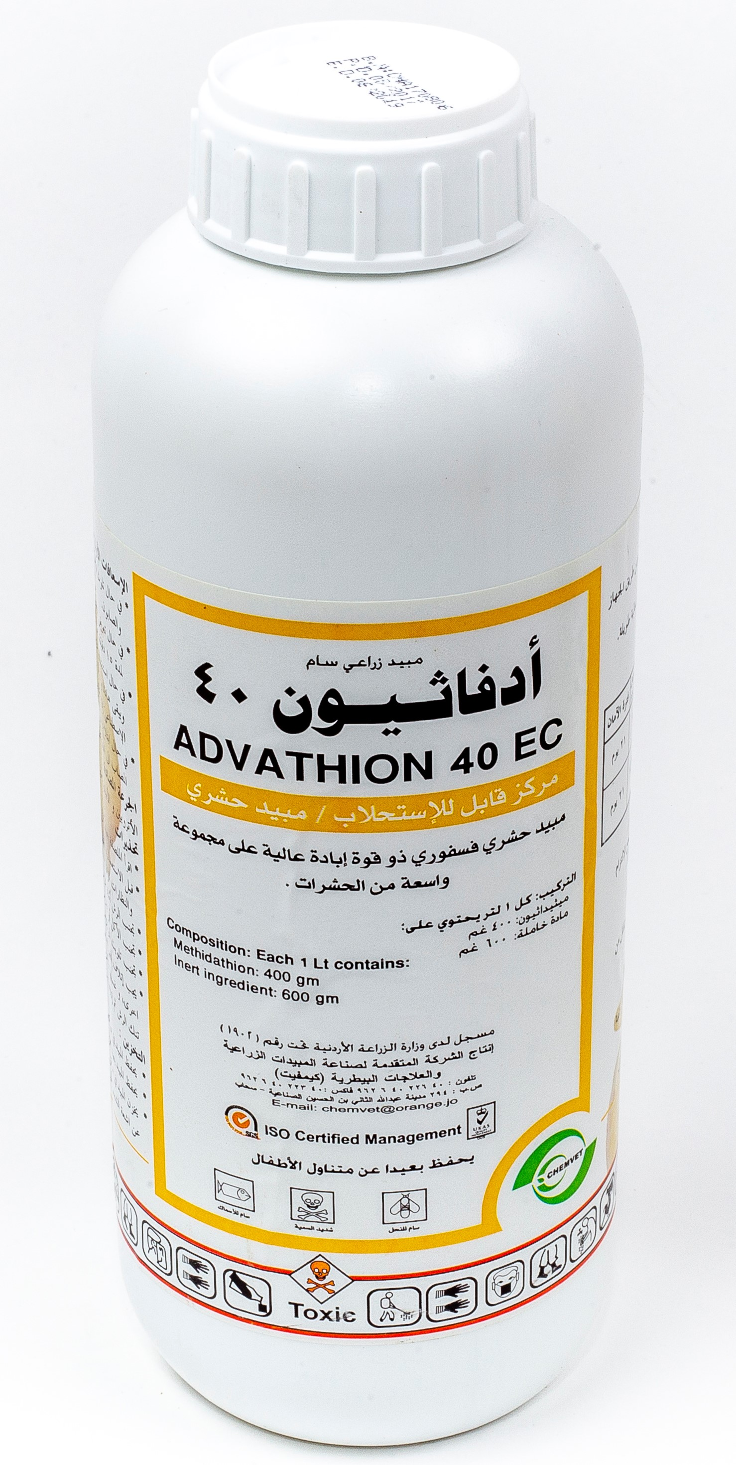 Advathion 40 EC