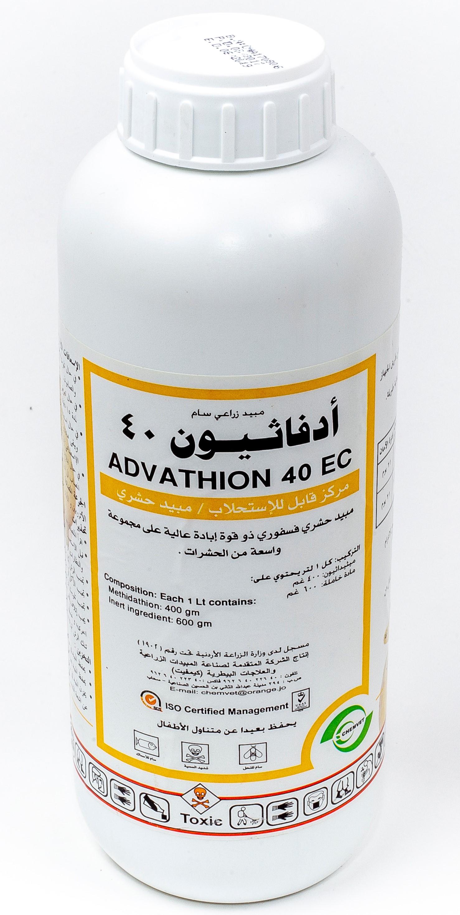 Advathion 40 EC