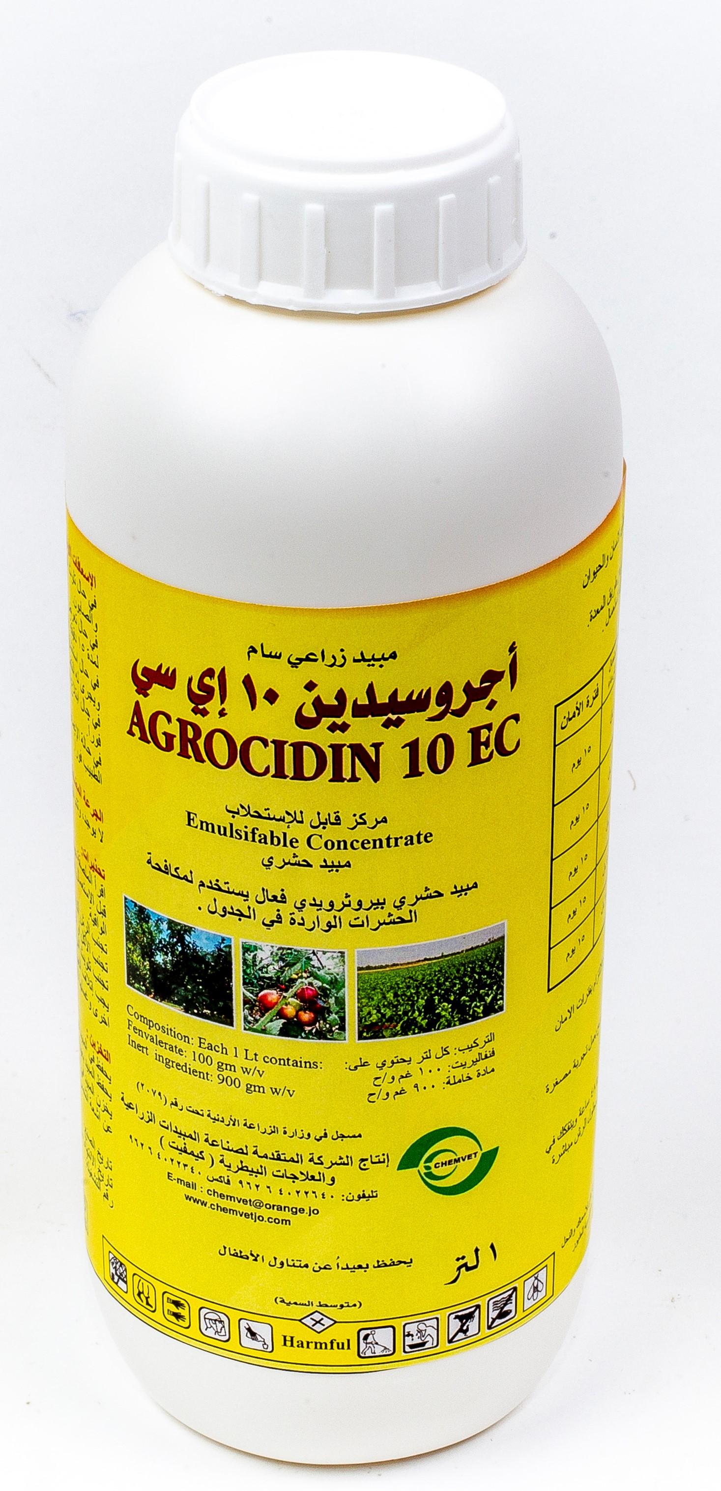 Agrocidin 10 EC