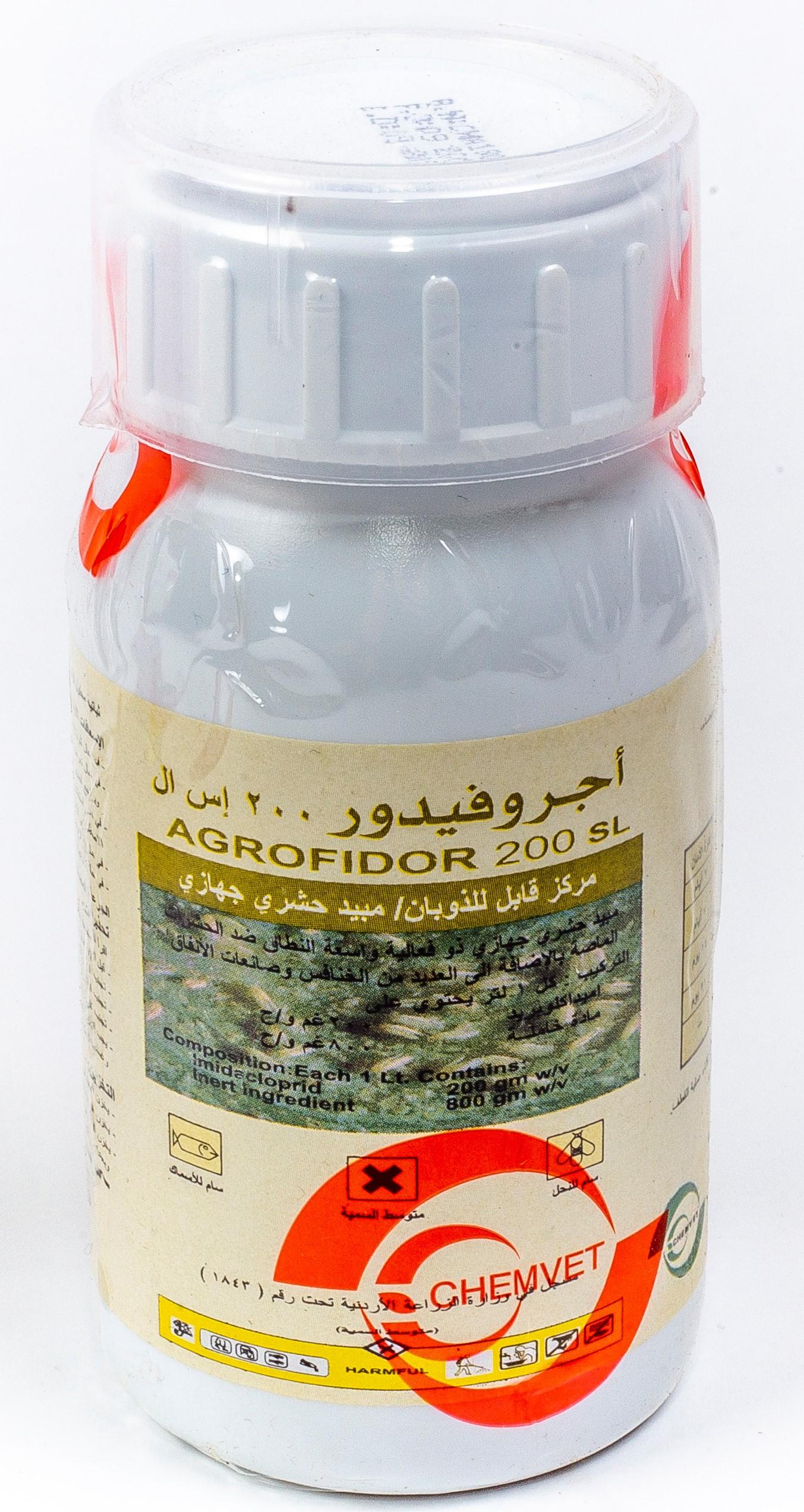 Agrofidor 20 SL