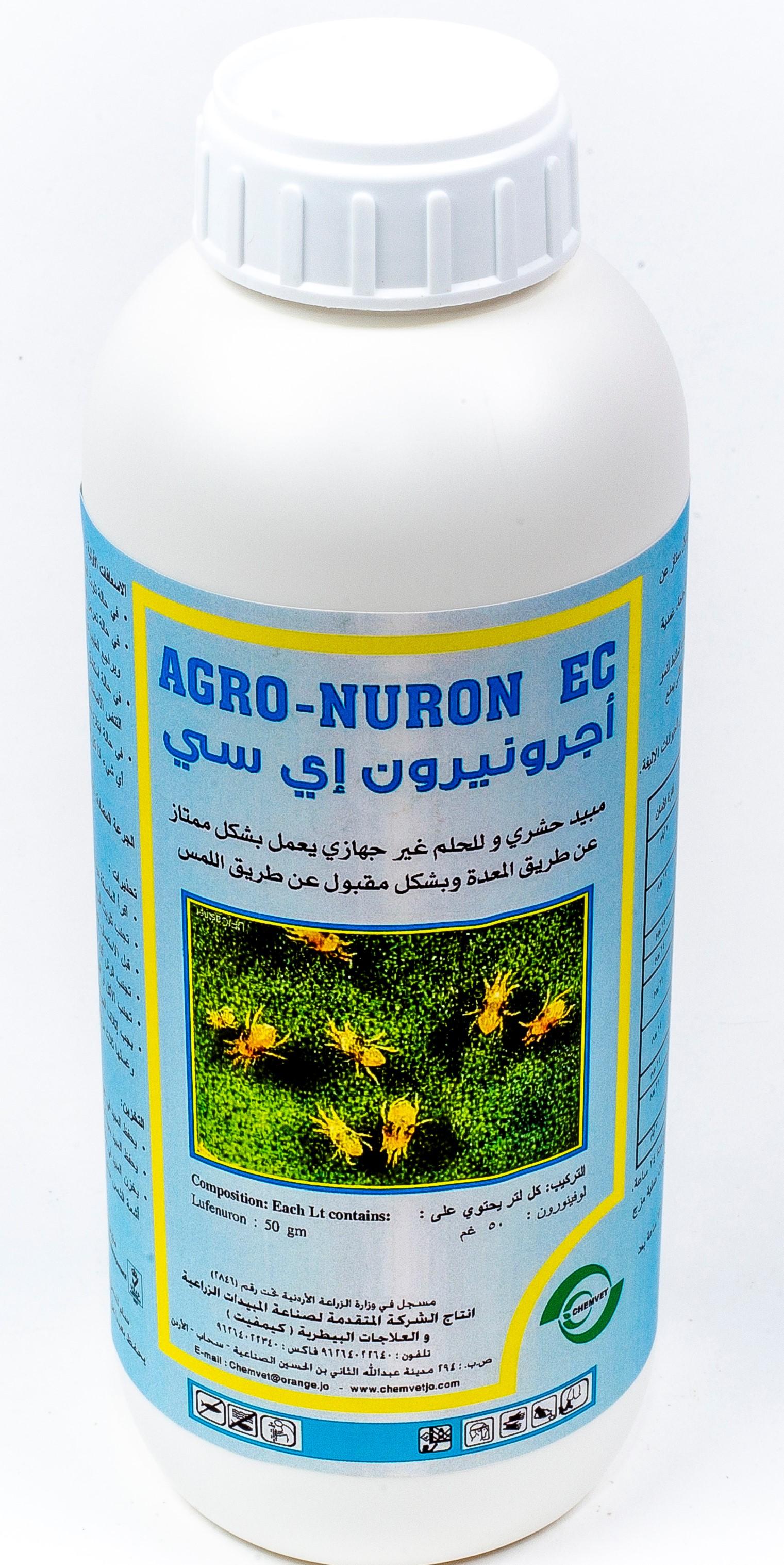 Agro-nuron