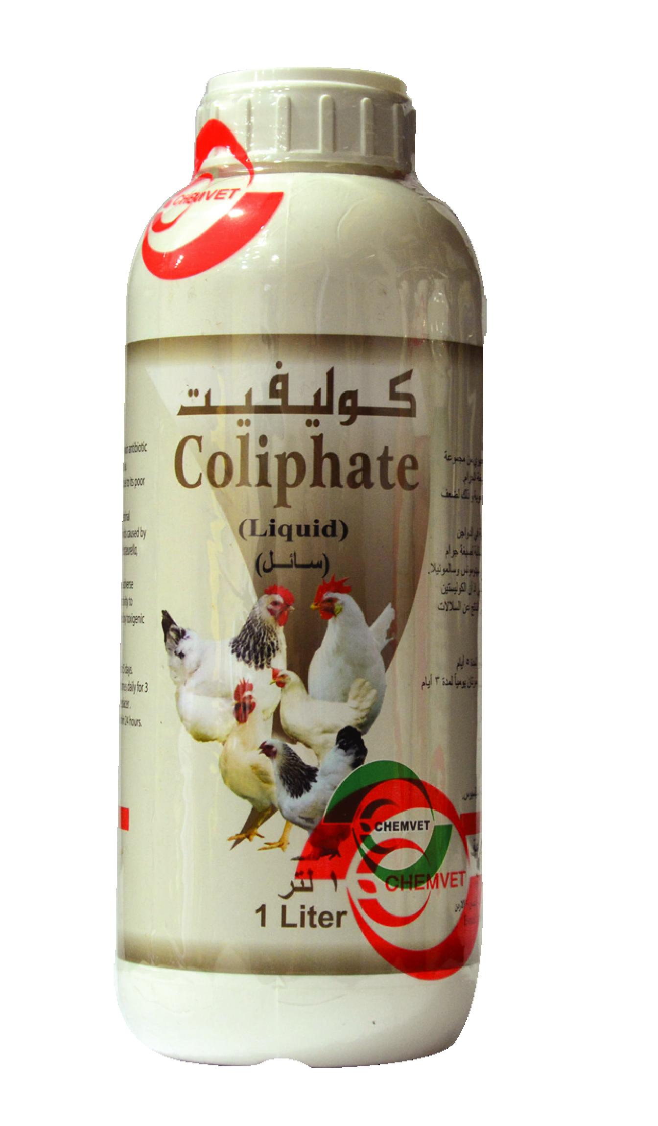 Coliphate (Oral Liquid)