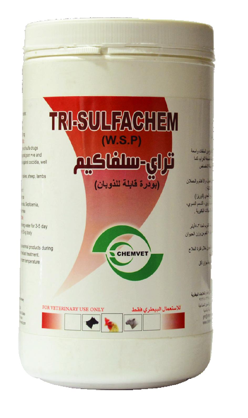 Tri-Sulfachem