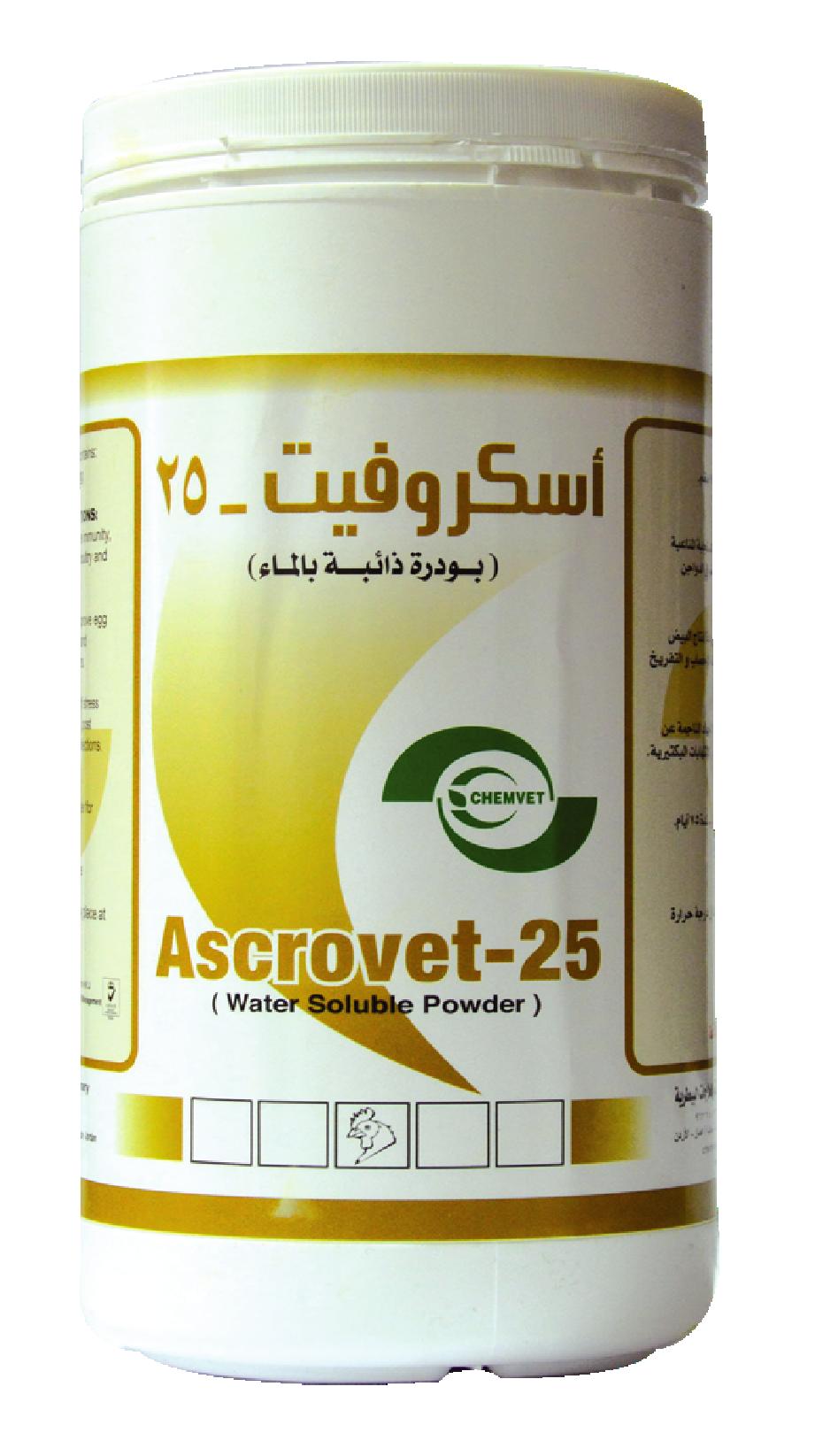 ASCROVET 25
