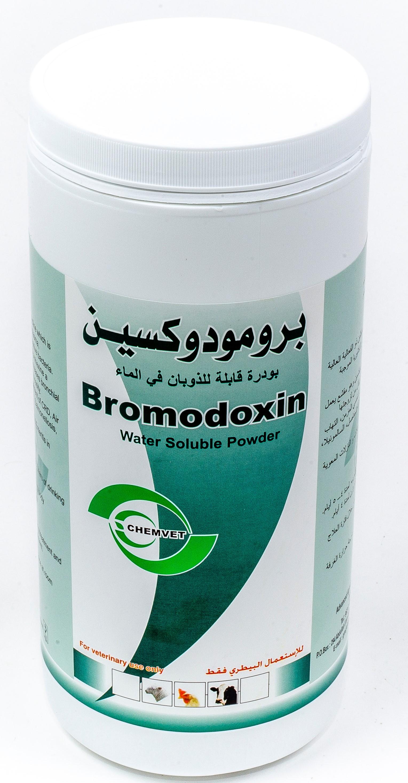 BROMODOXIN