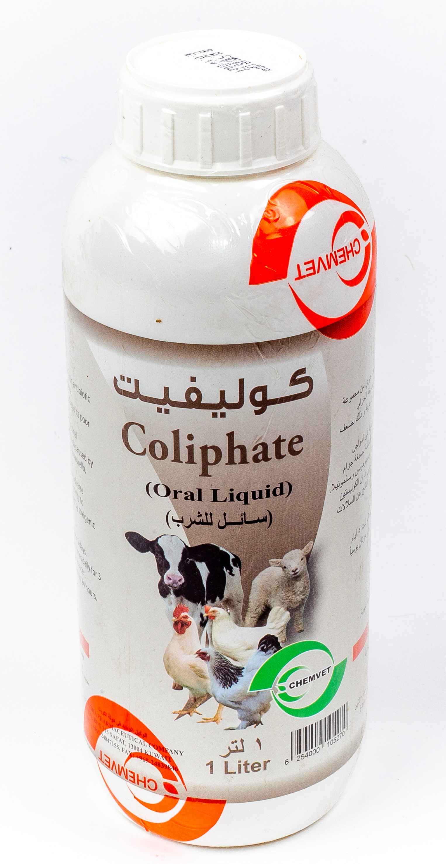 Coliphate WSP