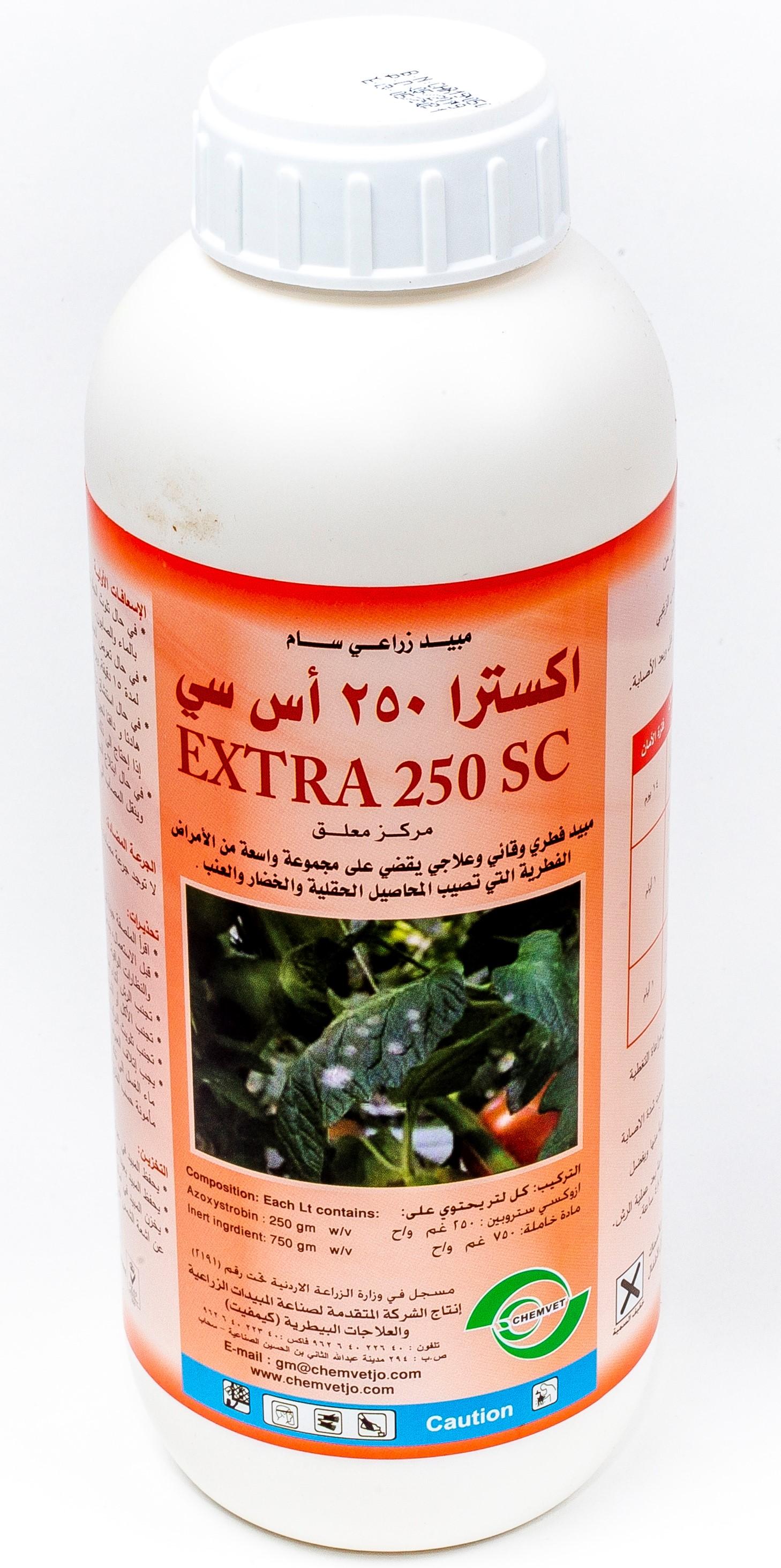 Extra 250 SC