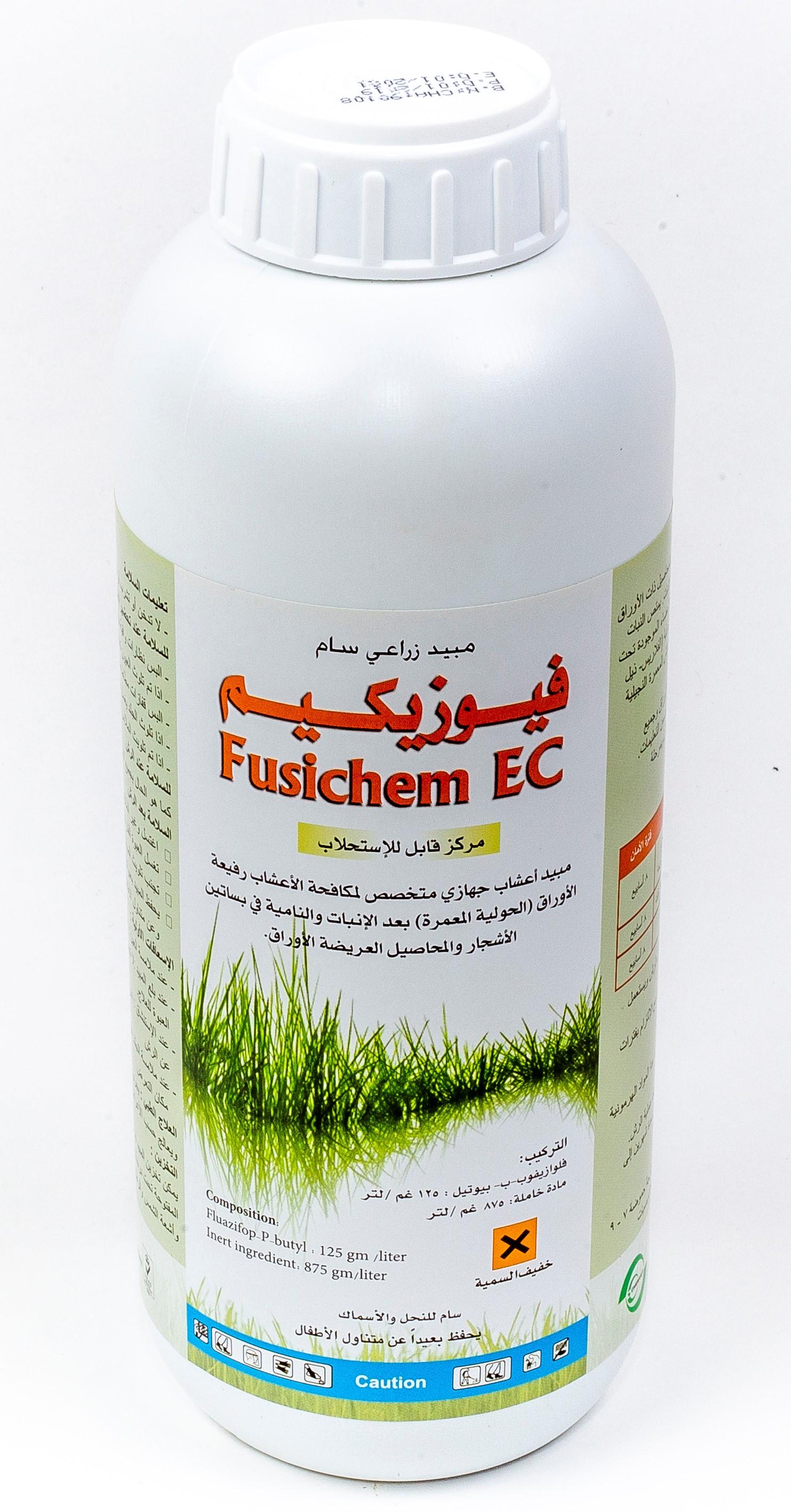 Fusichem EC