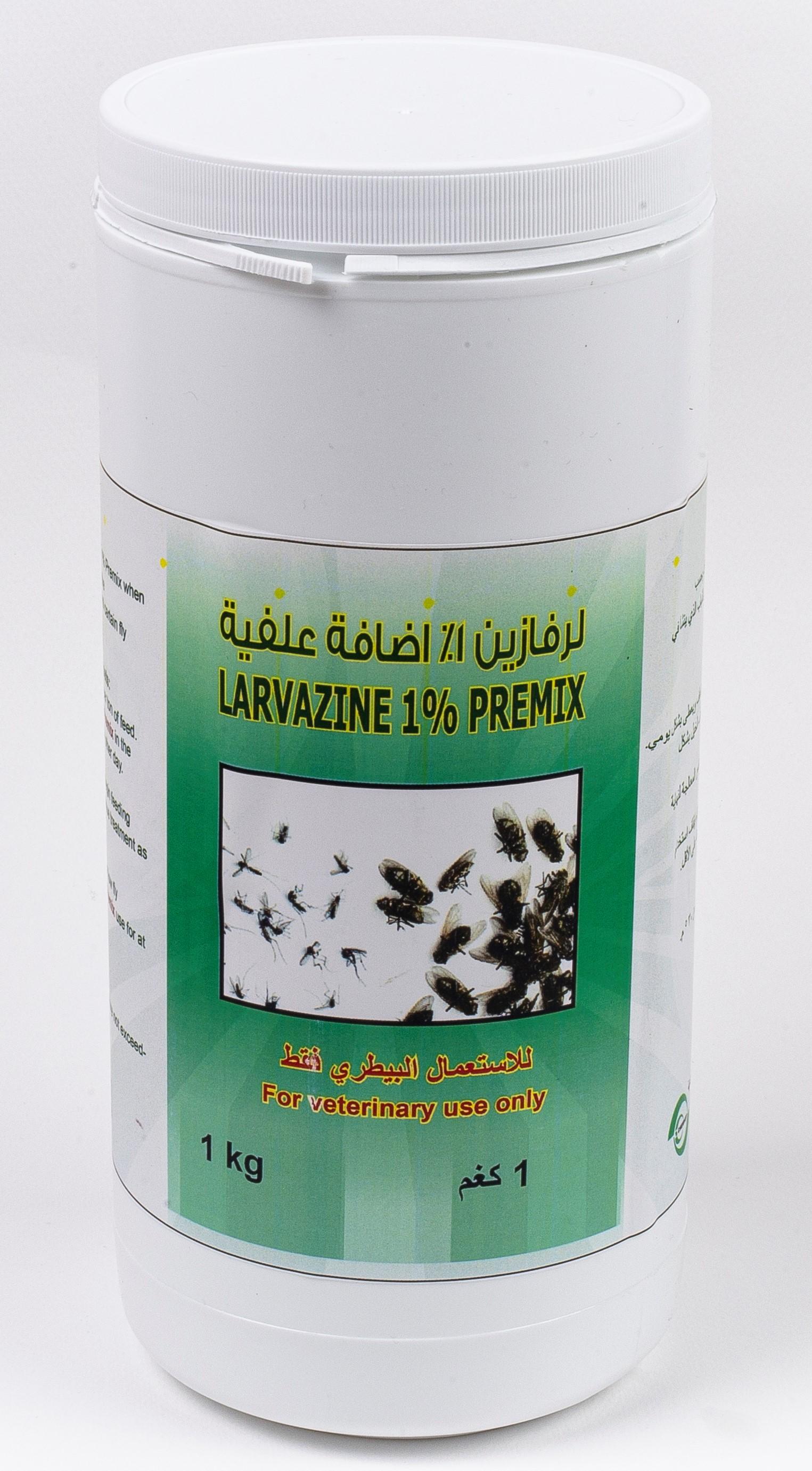 LARVAZINE 1% PREMIX