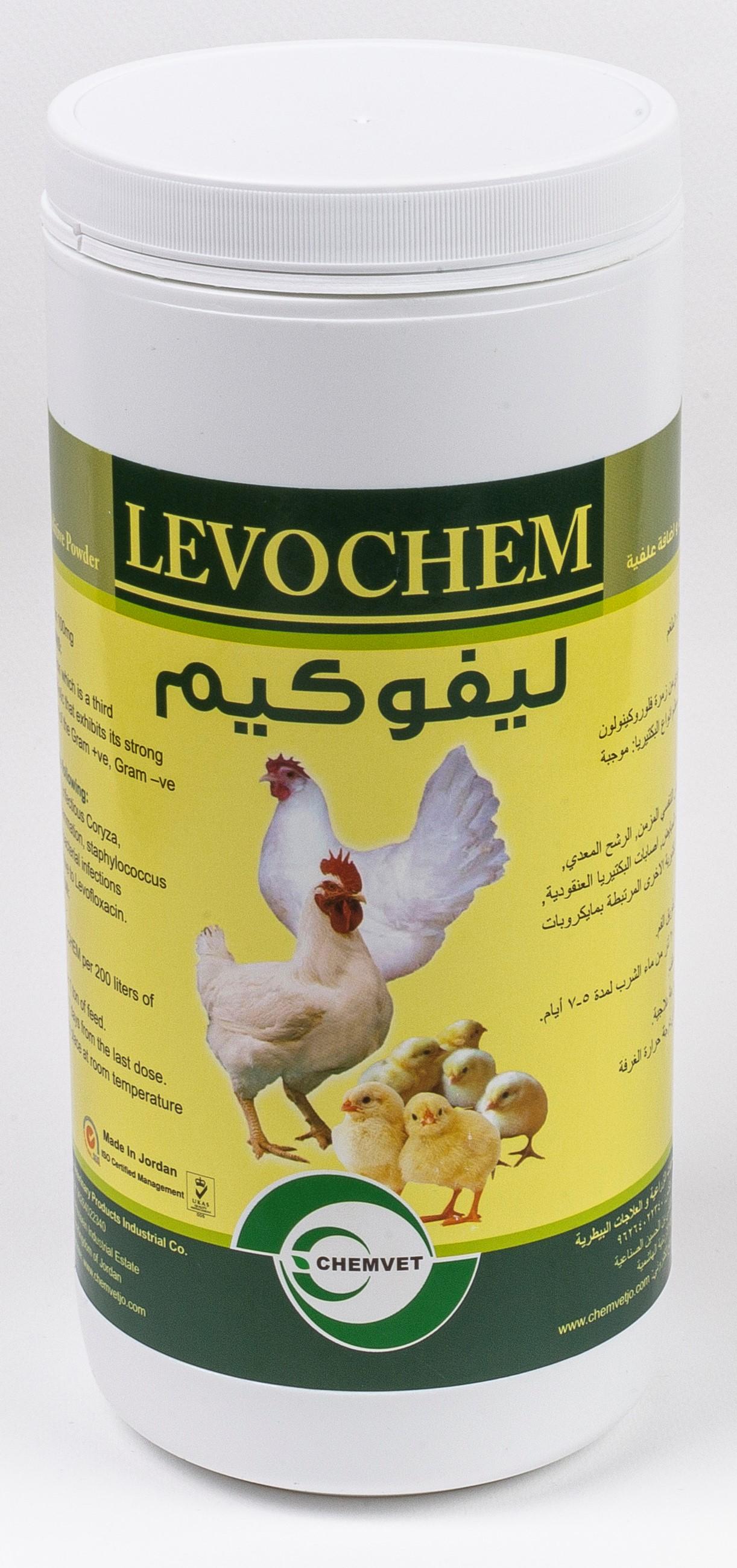 Levozanide Plus