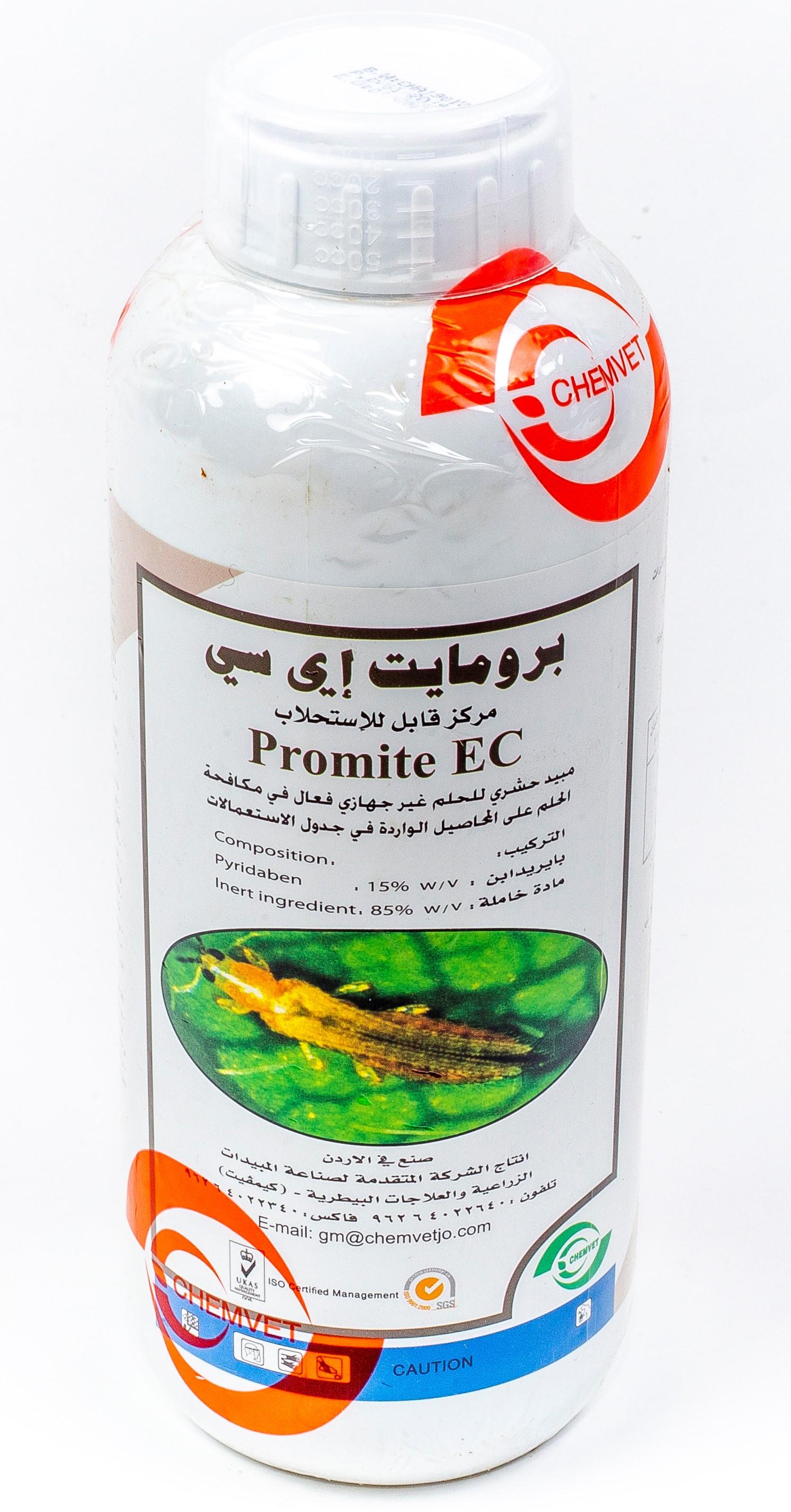 Promite EC