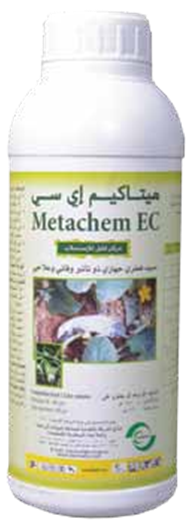 Metachem EC