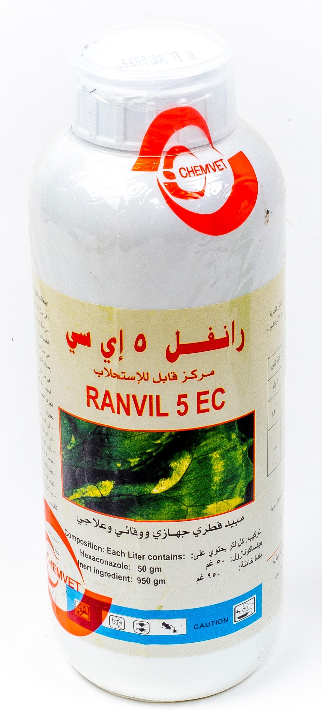 Ranvil 5 EC