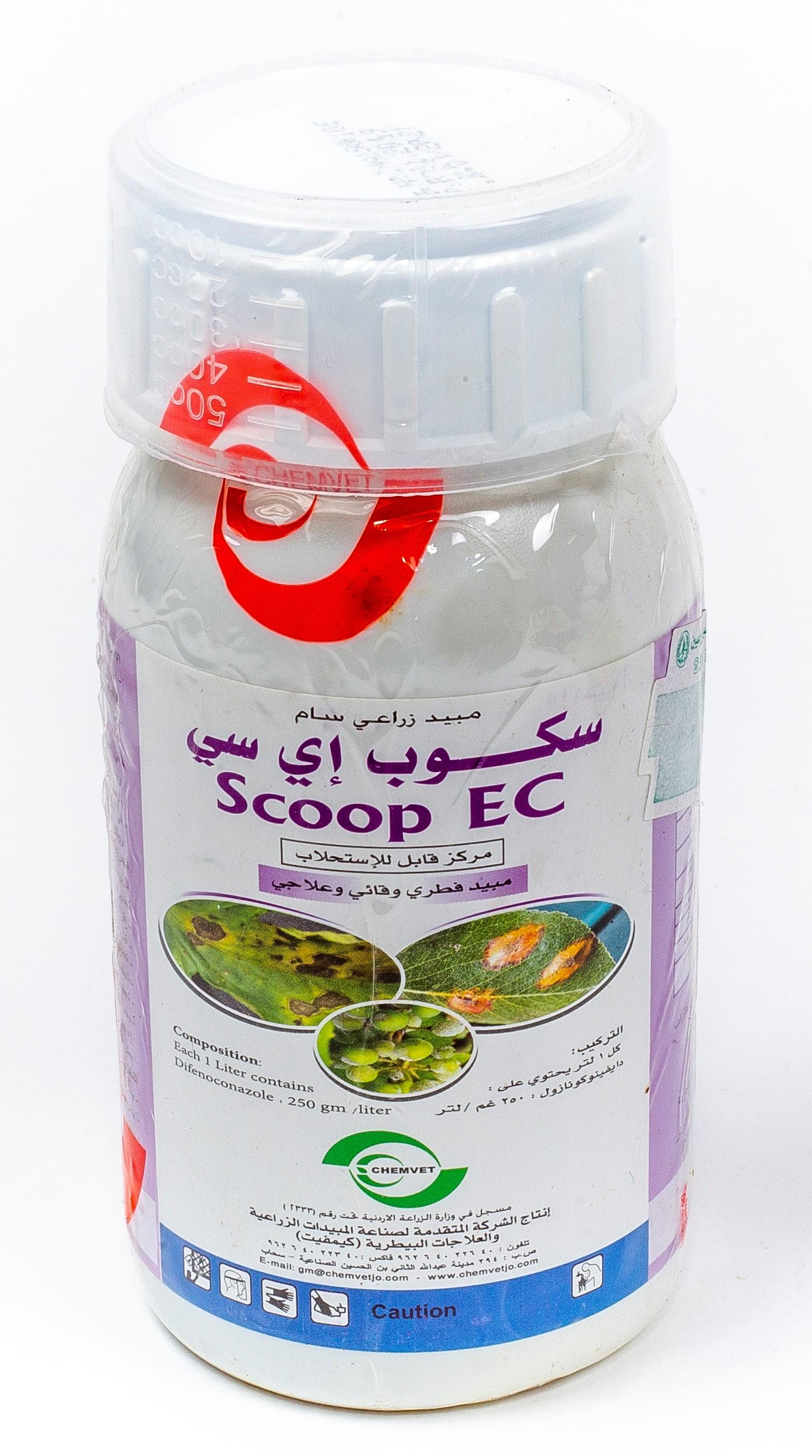 Scoop EC