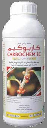 Carbochem EC