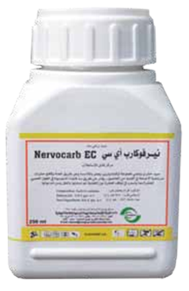 Nervocarb EC
