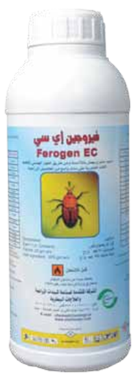 Ferogen EC
