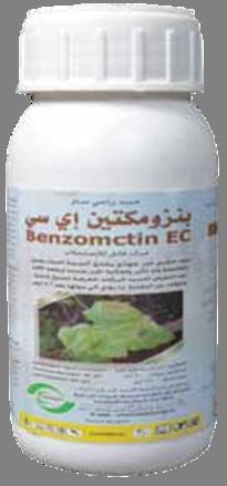 Benzomectin EC